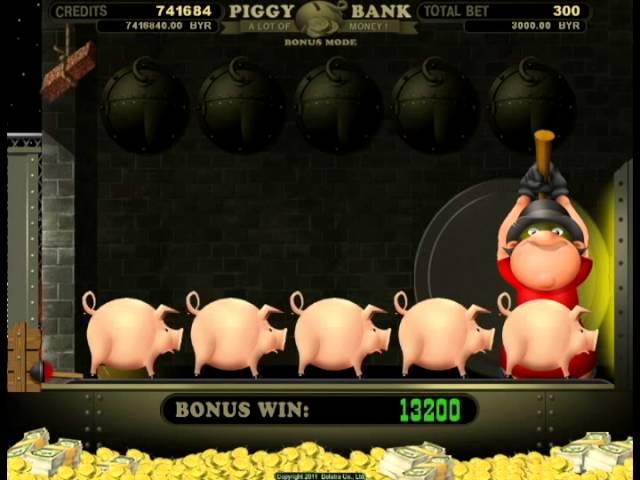 игровые автоматы пигги банк играть бесплатно без регистрации