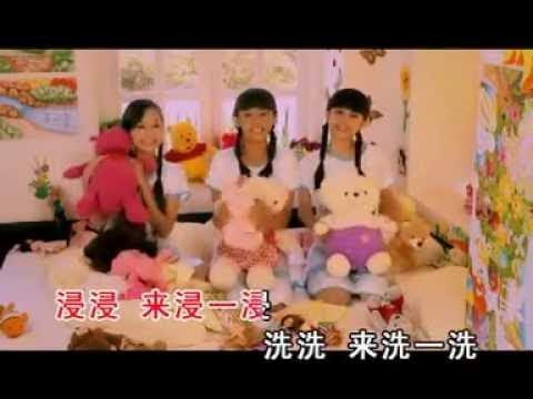 [Q-Genz 巧千金] 清新美丽 -- 清新美丽 (Official MV)