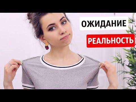 Покупка Одежды Весна 2018 с AliExpress - Летнее платьеиз YouTube · Длительность: 51 с