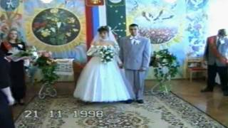 Свадьба Жукова В.В.