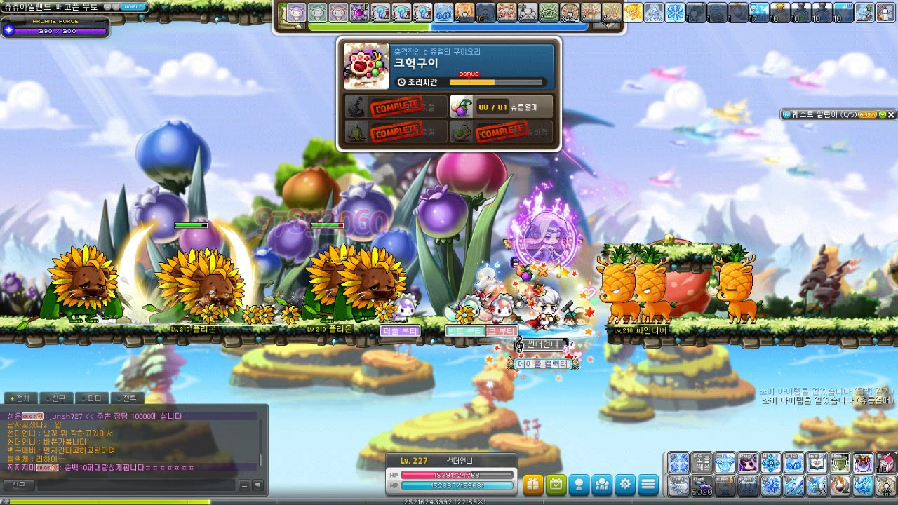 [Maplestory] Party Quest : Hungry Muto (썬콜 배고픈 무토 파티퀘스트)