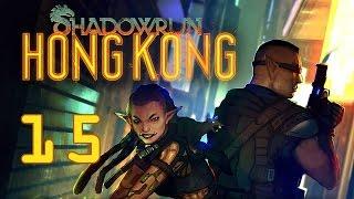 Прохождение Shadowrun: Hong Kong #15 - ДекКон 2056