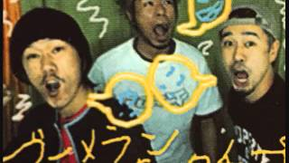 Boomerang Kick Chop (ブーメランキックチョップ) - Smart Boy (2001)