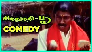 Sindhu Nathi Poo Tamil Movie Comedy Scene   Senthamizhan   K T Kunjumon