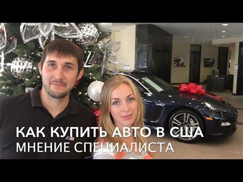 Видео Автомобиль в кредит для пенсионеров