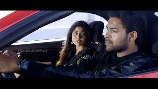 ഭാനു വരുണിനെ വിട്ടുപോകുമോ? | Fidaa Movie | ManoramaMAX