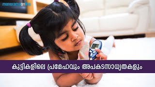 Diabetes among children and the dangers