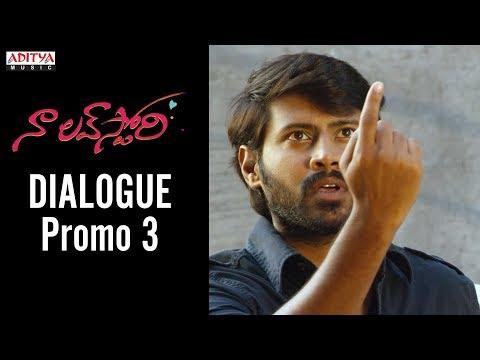 Naa Love Story Dialogue Promo 3 | Maheedhar, Sonakshi Singh Rawat |Siva Gangadhar