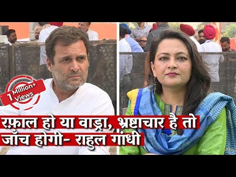 Rahul Gandhi: Whether Vadra or Rafale, if There is Corruption, it Must Be Investigated