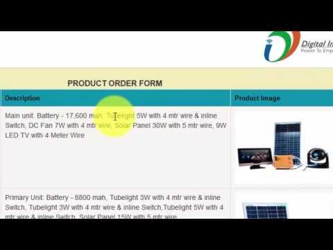 SOLAR HOME LIGHTING PRODUCT SERVICE क्या है इसमें कैसे काम करें