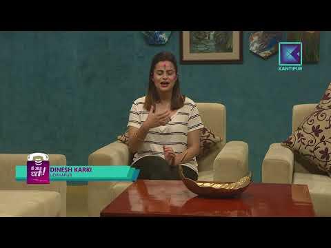 Ke Aaja Ghar Mai - 01 March 2018