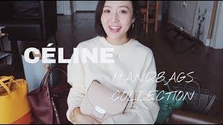 Celine handbag collection |Celine包包收藏合集|classic box|belt bag|luggage|bigbag
