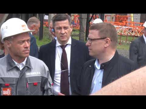 Приезд в Нязепетровск врио губернатора Челябинской области А.Л.Текслера