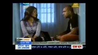 Adiction II Bangla EidUlAdha Natok 2014 ft Tahsan,Tisha,Jon