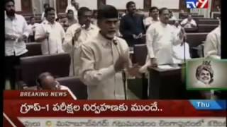 Ysr best punch dialogue to Chandrababu Naidu