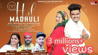 Hit Madhuli | Raj Tiger Song | Akash Negi Bunty | Anushka Panwar | Garhwali | Kumaoni | Pahadi Song