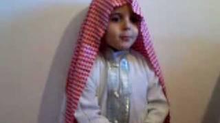 Video enfant qui recite MACHA ALLAH ( 3ans) - coran, islam, quran, algerie, medine - Dailymotion Partagez vos vidéos
