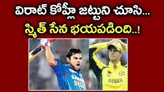 Steve Smith And His Boys Have Been Scared Taking On Virat Kohli & Co In Their Own Backyard  Oneindia