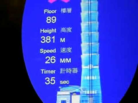 The Taipei 101 elevator, fastest in the world.
