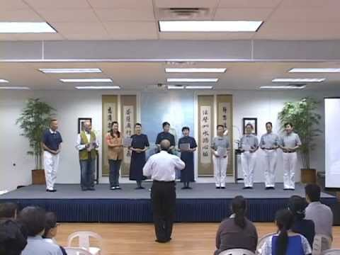 2012-10-28 Tzu Chi Las Vegas Choir