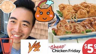 【MukBang】Safeway Fried Chicken | Salt & Vinegar | Buffalo Wings | Crispy