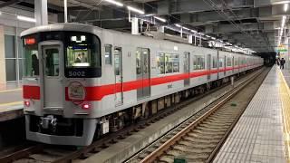 【山陽電車】5002F4連から6連組み込み暫定編成 直通特急運用 阪神西宮発車