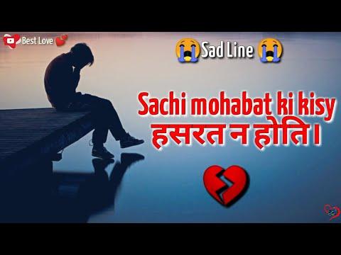 True Line Shayari In Hindi || Sachi Mohabbat Hai || Feeling Sad Line Status || By Best Love 💕