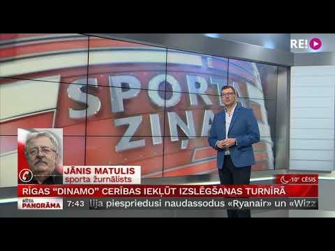 Rīgas ''Dinamo'' cerības iekļūt izslēgšanas turnīrā. Telefonsaruna ar Jāni Matuli