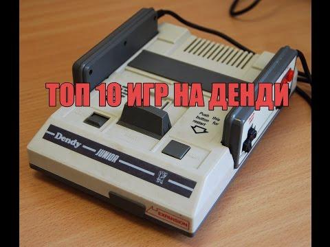 СТАРЫЕ ИГРЫ ОНЛАЙН - игры для Денди онлайн, тетрис, марио