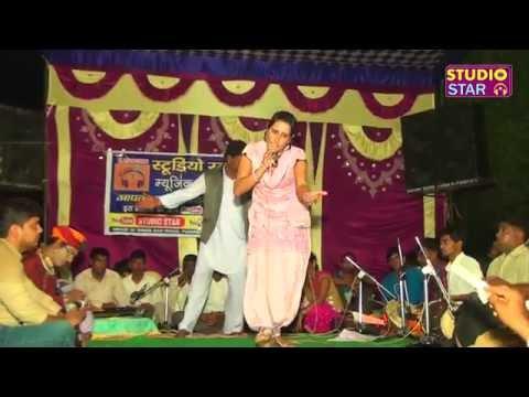 Raja Harish Chand-Madnawat Mane Gada Thuwade Haryanvi Ragni 2015 | Sonu Tanwer & Kumari Sukesh