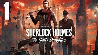 Шерлок Холмс - Дочь Дьявола [Исповедь жертвы. Часть 1]