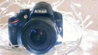Nikon D3200 - Для тех, кому всегда мало