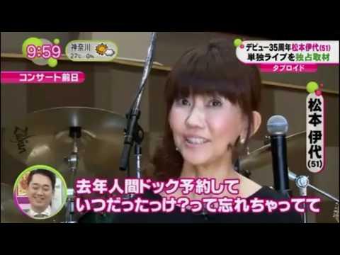 松本伊代 35周年ライブの様子(2016年10月)