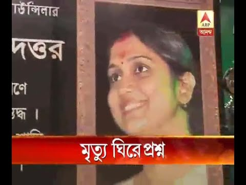 Question raises on the death of  Sanchita Dutta the Councillor TMC South Dumdum Municipali