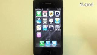 Как узнать номер телефона в iPhone(Узнавайте больше на нашем сайте: http://retail.iland.ua Видео будет полезно, если вы забыли свой номер мобильного..., 2012-02-08T18:01:01.000Z)
