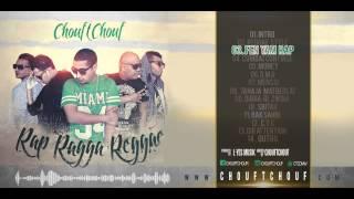 3- Chouftchouf - Fen Yam Rap (Album Rap Ragga Reggae)