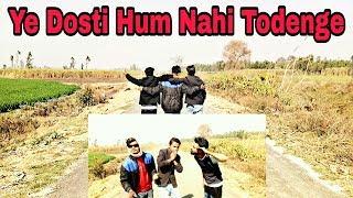 Ye Dosti Hum Nahi Todenge