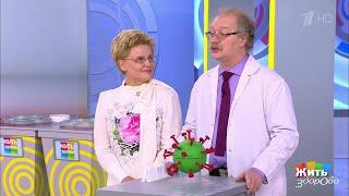 Хорошая новость про коронавирус иммунитет есть Жить здорово 11 11 2020