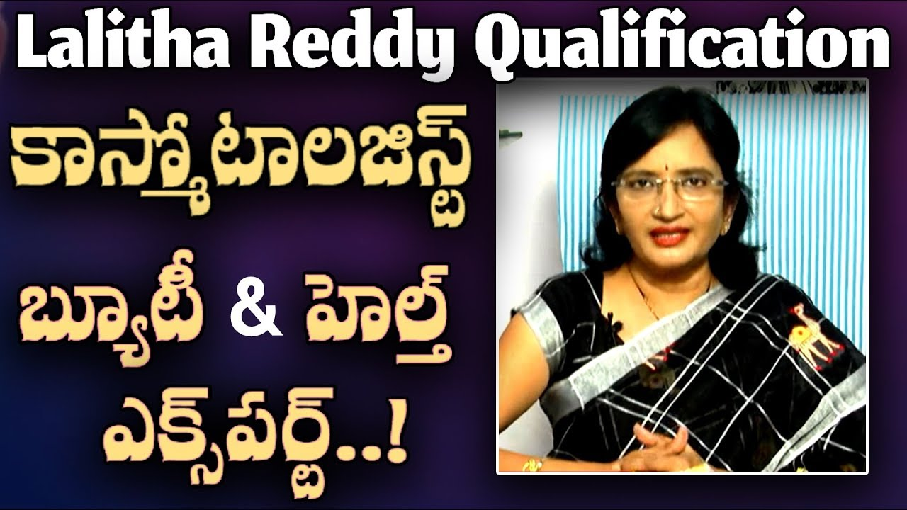 All About Cosmetologist Lalitha Reddy Garu l Fantaize Beauty & Health  Gallery l Hai TV