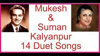 Mukesh And Suman Kalyanpur Duet Songs