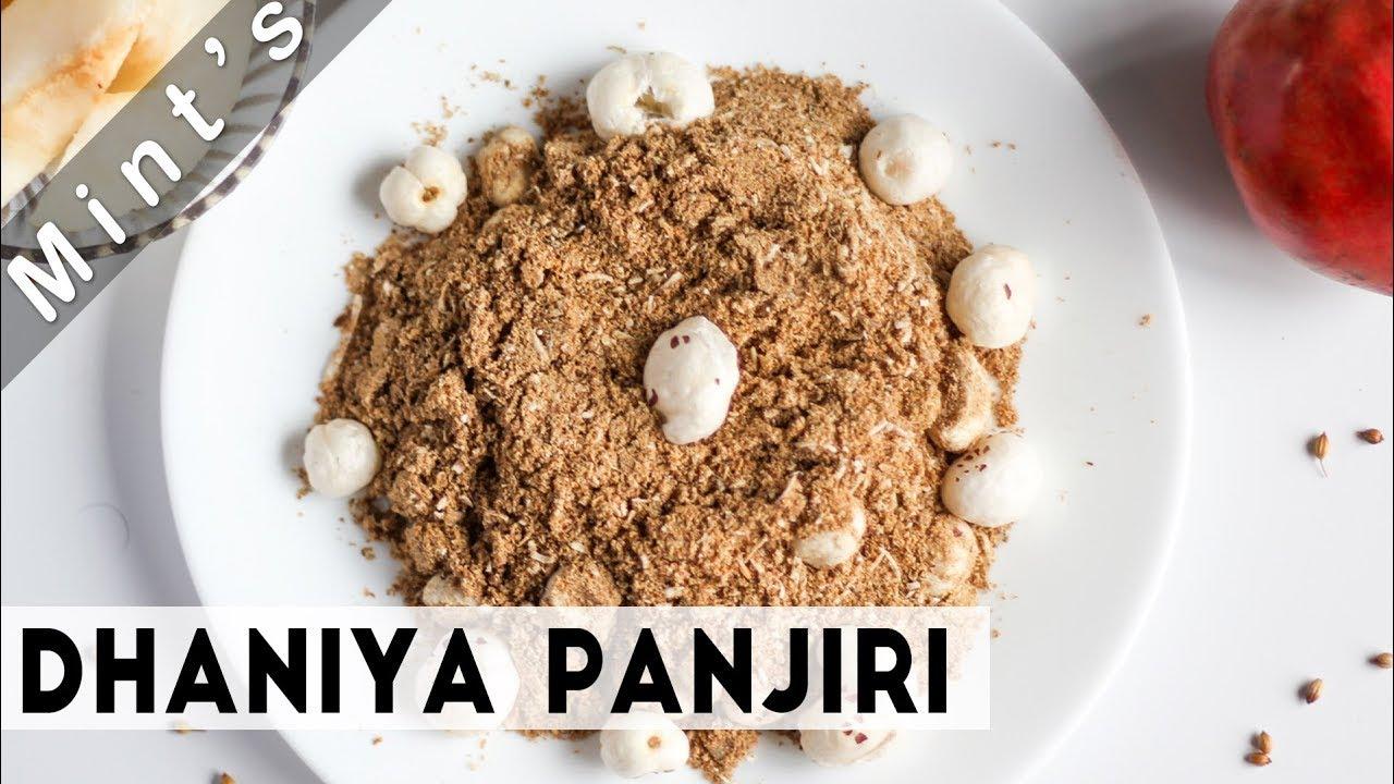 Dhania panjiri vrat upvas recipe navratri vrat recipe youtube forumfinder Gallery