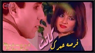 شهاب حسني    فرصه عمرڪ    1996   Shehab Hosny     fourst 3oumrk