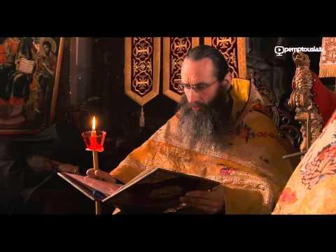 Pascha at the Monastery of Vatopedi - აღდგომა ვატოპედში 2015