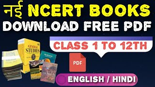 Ncert Books | ncert solutions | Ncert solutions | Download Ncert All Books in Pdf | Exam solutions screenshot 1