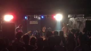 突然少年(SUDDENLY BOYZ)Live at Kyoto DEWEY(UMI ROCK FESTIVAL'17) 2017.07.23