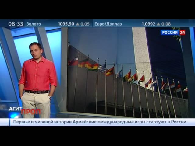 Константин Сёмин. Агитпроп от 1 августа 2015 года 01 08 2015