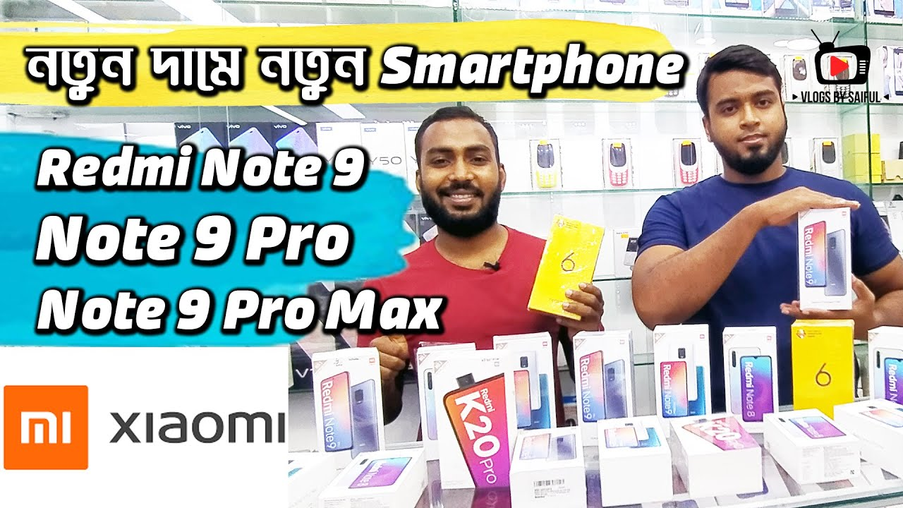 Official Unofficial Redmi Note 9 Pro Redmi Note 9 Pro Max Price In Bd Specification Price Unbox New Youtube