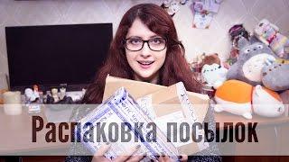 Розпакування посилок від book 24, Анюти bookspace, clever (багато радості))