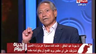 """بالفيديو..وزير التضامن الأسبق: الحكومة بتضحك على الناس ومنظومة القمح فيها """"خرمين كبار"""""""