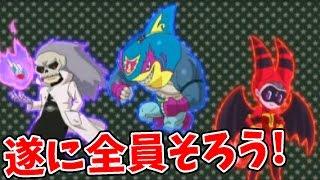 アニメでお馴染み、妖怪ウォッチ3を三浦TVが実況! Yo-kai watch 妖怪ウ...